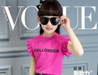 韩版实拍服装 款式新 质量优 代发货 包售后