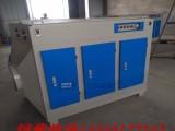 喷漆房废气处理设备 光氧催化净化器 工业废气处理设备