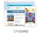 银川聚推网站建设 银川网站制作-银川网站设计搭建