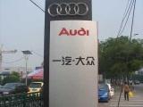 交通标志牌、公路标牌、、门牌、路牌制作