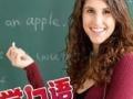 学院路中关村五道口英语口语纯外教课程月均600元