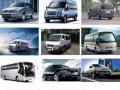 奔驰、丰田海狮、考斯特7一61坐旅游大巴接送服务