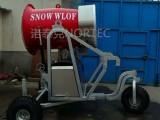 报价人工造雪机价格批发 滑雪场小型造雪机器造价多少钱一台