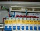 电工上门维修电工电路维修灯维修设备电路变频器