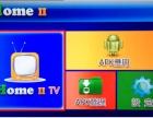 分享一款可以接收日本电视直播软件apk,APP,日本卫星电视