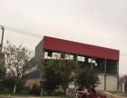 阎良周边 阎良东15公里关中环线边 厂房 1500平米