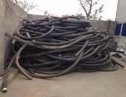 武汉废旧电线电缆回收怎么选