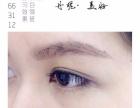 深圳新娘化妆 婚礼跟妆化妆 年会化妆 舞台化妆