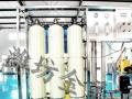 玻璃水配方技术、尿素液设备厂家报价厂家直销