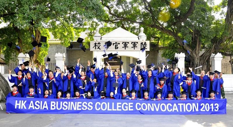 东莞亚商MBA报名流程及学费是多少