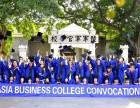 佛山哪里有MBA企业中高层管理人员系统培训班