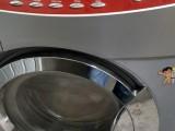 湘乡专业洗衣机维修服务部