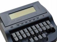 现场会议文字记录、音(视)频转文字整理、电视节目字