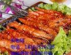 ,武汉哪里可以学到海鲜烧烤的制加盟 烧烤