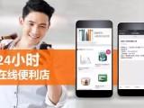 莆田荔城区安利专柜具体位置荔城区安利公司招代理电话是