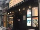 西安金龙咖喱价格表,西安金龙咖喱加盟电话加盟费用