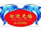 欢迎访问(余姚海尔燃气灶)官方网站各区售后维修咨询电话