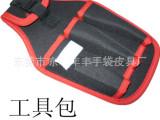 外贸原单工具便携腰包、广东eva工具包厂家、批发定制