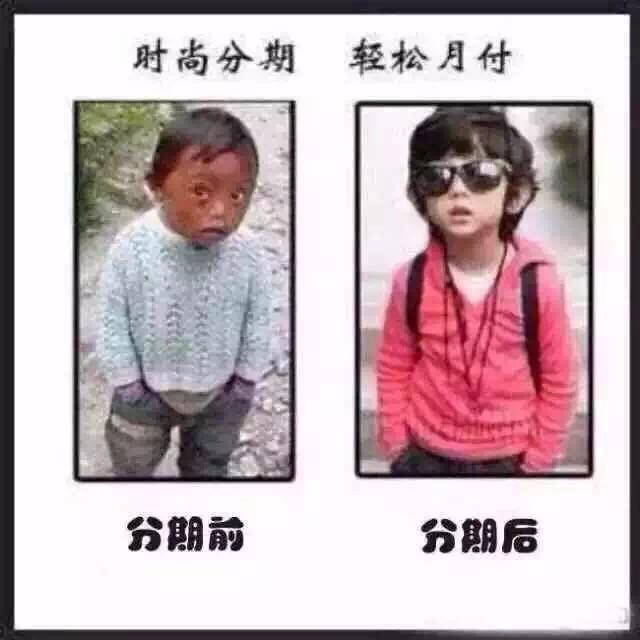 南京手机分期付款,苹果X 首付999轻松带走