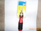 厂家供应组合式换头式6合1螺丝刀6