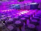 北京千人宴會廳