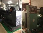 柴油发电机组维修常用工具 各种扳柄用法(二)