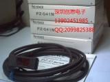 诚信求购基恩士放大器LV-N系列产品