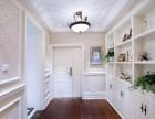 呼和浩特装饰公司 进门是客厅怎么装修怎么摆放鞋柜
