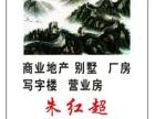 60万电工电器城乐清中国