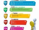 西安凤城三路上门开锁公司 110备案 持证上门 免费咨询!