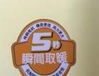 杭州印制不干胶标签哪家强???杭州金芒果印刷 牛