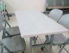 二手桌椅出售