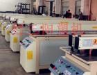 红三阳全自动塑料板材碰焊机 卷圆机 对焊机 精工细作安全可靠