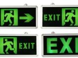 登峰牌应急灯疏散标志灯安全指示灯外贸出口产品