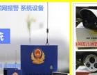 恩施监控厂家批发销售安装高清监控摄像头/各类摄像机