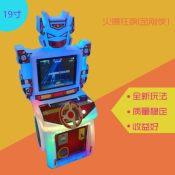 热销款火爆狂飙儿童投币游戏机新款儿童游艺机儿童游艺设施