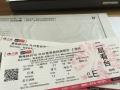 转让蔡依林上海演唱会门票原价690