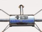 昂克赛拉改装排气管,杭州专业改装排气管