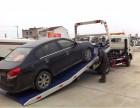 湘西24小时汽车道路救援维修补胎搭电送油拖车
