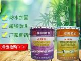 改性环氧树脂/广州佳阳改性环氧树脂灌浆料的特性