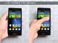 重庆0首付买手机是真的吗地址在哪