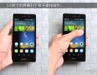 杭州0首付分期手机,电脑实体店放心分期