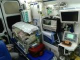 南京长途救护车出租-南京出院转院救护车-长途转送