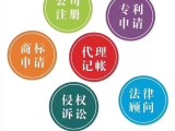 吴江注册贸易公司