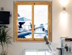 大沥品质门窗招商,南海高档门窗定制