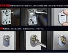 西安北郊谭家小区开锁换锁修锁 公安备案 专业可靠