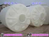 2立方PE水箱/20立方水箱/5吨塑料水箱/3吨塑胶水箱