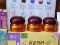 雪儿黄金搭档美白祛斑化妆品138元