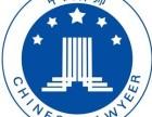 上海市浦东曹路货款纠纷 货款追讨 债务纠纷律师事务所