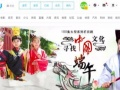 寻找中国文化夏令营招募啦